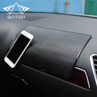 Skyfish car mat large control console car phone anti-skid pad car ornaments perfume holder pad