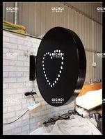 铁艺灯箱 装饰挂牌 亚克力灯箱 服装店灯箱 小灯箱 欧式灯箱 灯箱