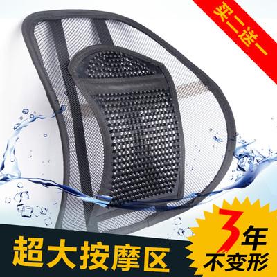 汽车腰垫护腰靠垫 夏季冰丝透气按摩靠背垫 车用靠枕四季座椅腰枕
