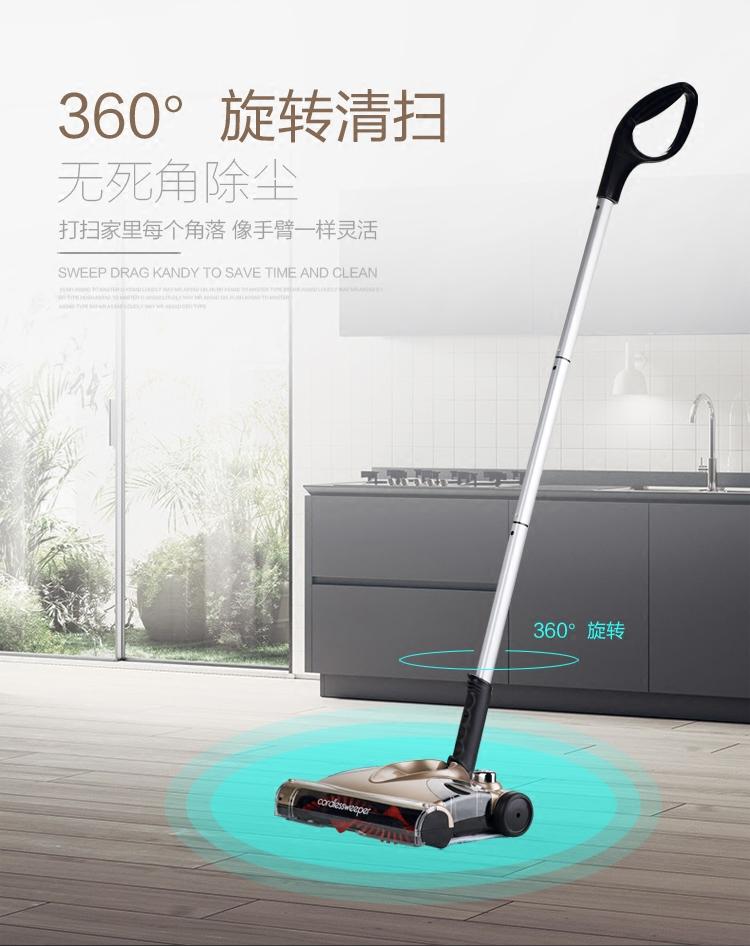扫地机手推式家用吸尘器扫把电动扫拖一体机德国擦地机吸尘器笤帚