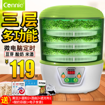 生豆芽机全自动家用豆芽罐花生芽非土陶传统古法大种植桶育苗盆