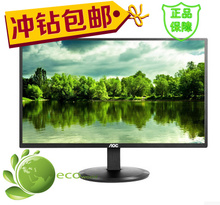 E2275SWN 1080P全新正品 E2270SWN5 21.5寸LED高清液晶显示器 AOC