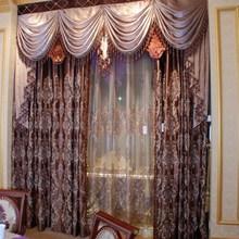 摩力克品牌窗帘布水溶镂空刺绣高端窗帘布艺欧式风格奢华装修必选