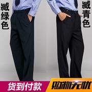 保安裤子男黑色春秋制服工作裤服保安冬裤夏裤职业裤秋春装