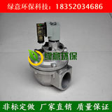 Pulse valve electromagnetic pulse valve right angle pulse valve DMF-Z-40S pulse valve controller 6 points 1 inch 1.5 inch