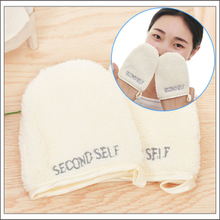 Korean lazy person cleansing and removing gloves travel makeup tools wash face, wash face, wash face towel, wash face cotton artifact