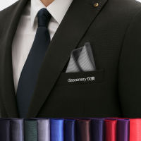 Dascenery only view business pocket towel men's suit dress England solid color square scarf can be customized LOGO