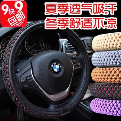 新品通用型汽车把套超手感透气防滑吸汗亚麻布艺冬夏四季方向盘套