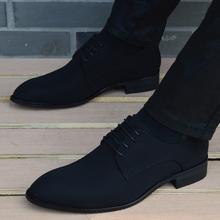 春秋男士皮鞋尖头韩版英伦商务休闲皮鞋男青年流行男鞋发型师皮鞋