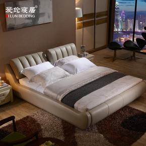 爱纶品牌皮床时尚卧室家具双人皮床现代简约仿羊皮真皮软床AL251