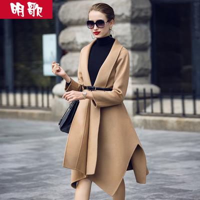 明歌2017秋冬新款羊毛双面呢女士毛呢外套修身气质中长款呢子大衣