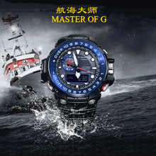 航海CASIO防水表太阳能电波手表男表GWN-1000B-1B/1A/A2Q1000/MC
