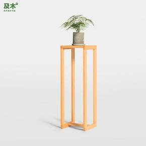 及木家具 北欧原木 全实木 客厅简约花几 榉木 黑胡桃 花架HJ001