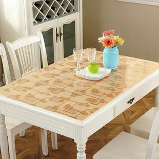 软玻璃加厚PVC桌布防水防烫塑料台布餐桌垫透明茶几垫磨砂水晶板