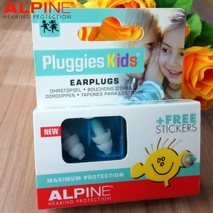 荷兰ALPINE防噪音睡眠耳塞 专业隔音睡觉防吵神器降噪静音儿童用