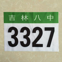 Custom color sports club number card Marathon athlete number stickers fun sports spot number