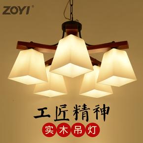 新中式大吊灯实木地中海风格客厅主卧室木头灯具餐厅日式简欧