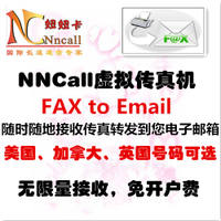 NNCall United States Canada UK number electronic virtual fax machine unlimited receiving fax to mailbox