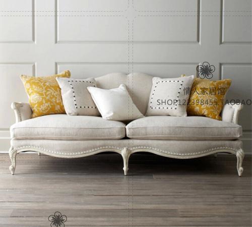 北欧宜家客厅布艺转角棉麻沙发组合