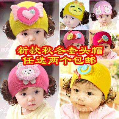 潮爆炸头假发帽子新生儿婴儿童手工毛线帽男女童春秋冬加厚宝宝帽