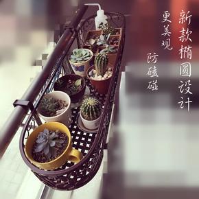 欧式铁艺栏杆花架 壁挂多肉盆栽架 阳台悬挂式花盆架子椭圆种菜架
