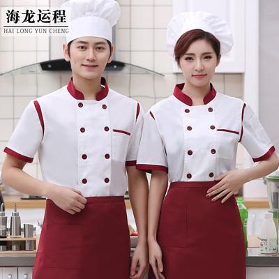 酒店厨师服短袖夏装包邮厨师工作服短袖餐饮饭店透气厨师服男女款
