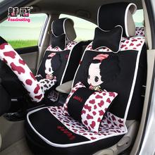 卡通汽车坐垫四季通用透气座垫冬季女性可爱车用座椅垫全包座垫