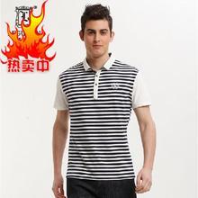 T恤2015夏新款 英伦条纹时尚 纯棉修身 男士 韩版 莱古洛短袖 polo恤