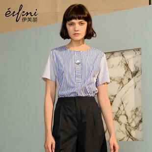 【商场同款】伊芙丽新款韩版条纹T恤女短袖夏1170436123631