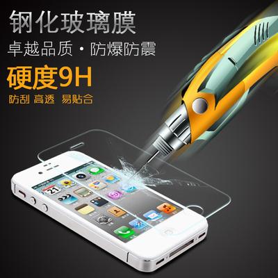 iphone4S/5S/6/6S/6PLUS鋼化玻璃膜 前后鋼化膜 高清手機貼膜包郵網店網址