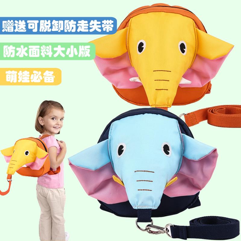 大象儿童背包