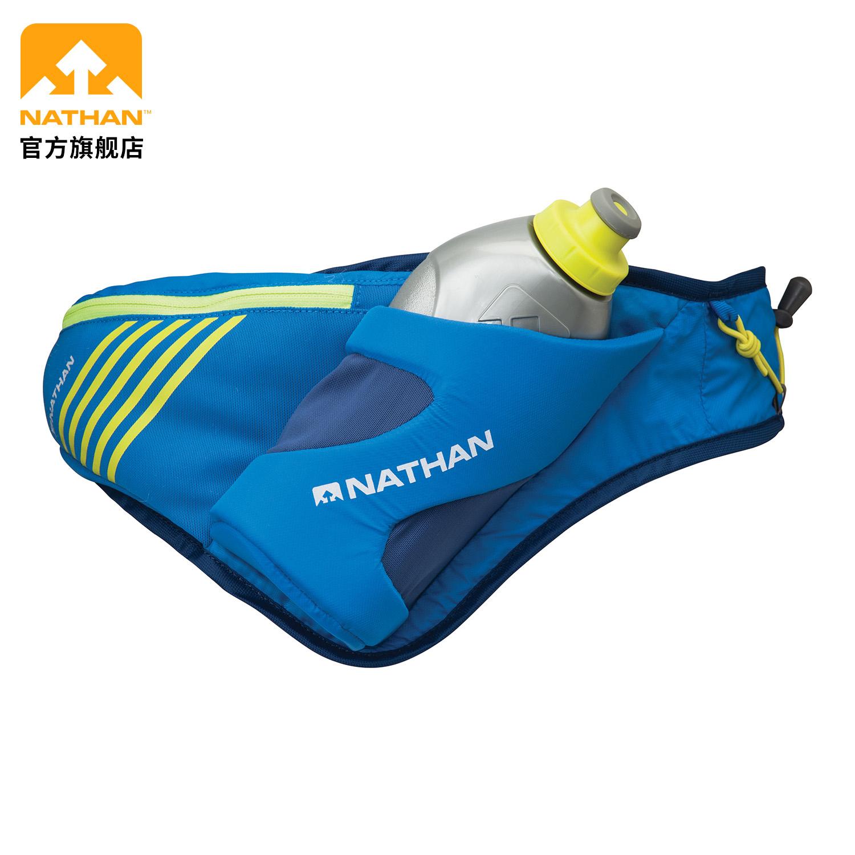 NATHAN 马拉松男跑步水壶腰包535ML骑行包贴身手机包女4873N