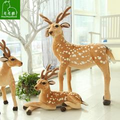 麋鹿毛绒玩具