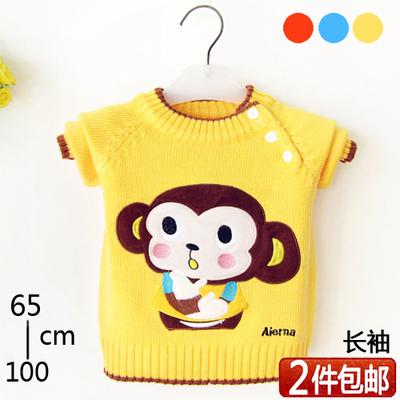 儿童毛衣宝宝纯棉线衣肩扣圆领长袖套装婴儿外套男童女童毛衫包邮