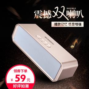 圣宝 T16双喇叭无线蓝牙音箱 手机小音响迷你户外便携车载低音炮