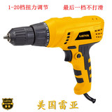 American rea 220V electric screwdriver positive and negative rotation speed regulating multi-function household torque drill electric drill screwdriver set