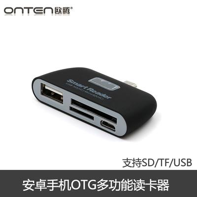 安卓vivo X21手机OTG读卡器U盘三合一多功能SD卡相机扩容平板通用双十二