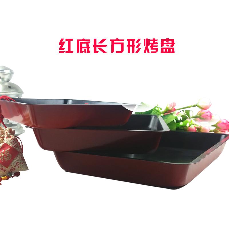 底烤箱模具红长方形盘水浴盆深盘烤盘面包