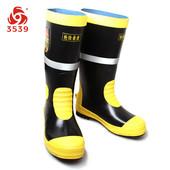 3539专柜新款消防抢险救援橡胶长筒防穿刺灭火防滑雨靴6KV绝缘鞋