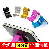 Apple Millet, Samsung General Lazy Bracket, Devil Smile Face Metal Handset Bracket