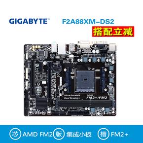 拍下减钱 Gigabyte/技嘉 F2A88XM-DS2 fm2全固态A88X台式电脑主板