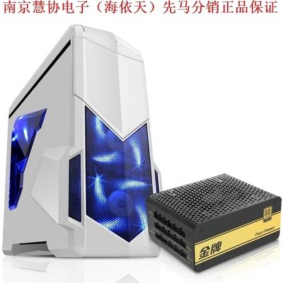 先马(SAMA)影子战士白色蓝暴版游戏机箱+先马金牌750W正品包邮