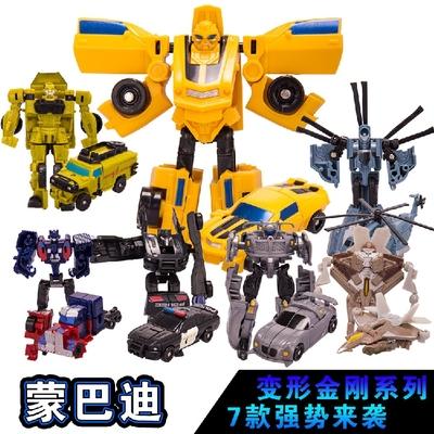 清仓3C认证蒙巴迪变形大黄蜂擎天柱金刚玩具传奇迷你小机器人双十一折扣