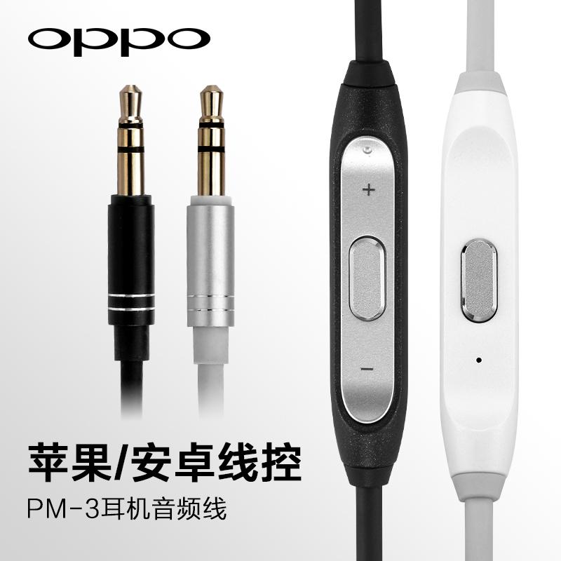 oppo pm-3耳机