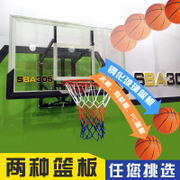 SBA305-030 adult outdoor basketball shelf home hanging can be raised and lowered standard indoor hanging basketball box