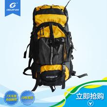 正品CY-5881创悦背背野外野营包户外休闲55L双肩登山包旅行包袋