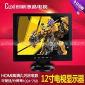 包邮 小型电视机迷你10寸12寸14寸15寸17家用屏幕非台式电脑显示器
