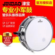 专业大鼓军乐队鼓西洋鼓英寸13英寸252422大军鼓宏声乐器