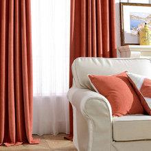 戴梦薇高端定制飘窗帘布料简约现代卧室客厅书房纯色成品落地窗纱