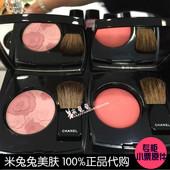 香港 Chanel香奈儿17年限量单色腮红胭脂新色多色可带小票